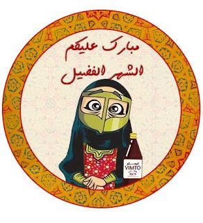 احلى صور شهر رمضان 2021 صور رمضان كريم In 2021 Ramadan Cards Ramadan Kareem Decoration Ramadan Kids