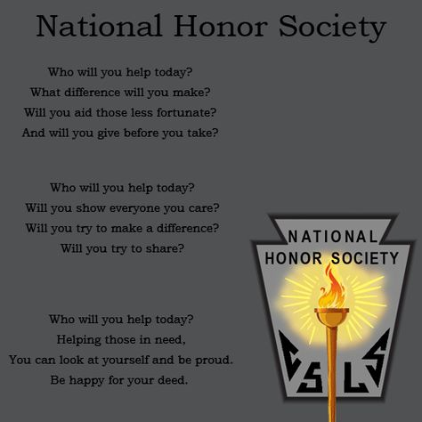 a look at the different standards of the national honors society Covington, ky - a settlement between two teen mothers and the school district that denied them membership in the national honor society will pay the women $999 plus attorney's fees, the associated press reported today the two young women, represented by the american civil liberties union (/news.