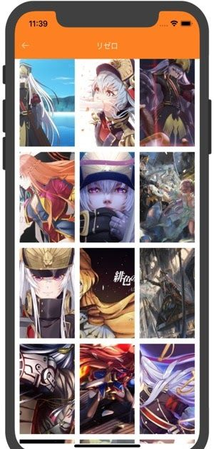 Anime Wallpapers For Iphone 11 Comic Wallpapers On The App Store