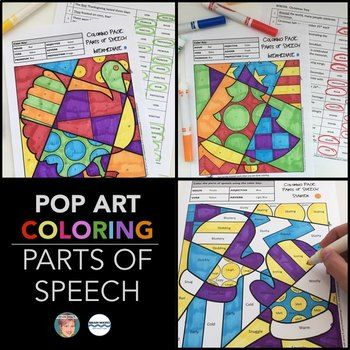 Coloring Page Parts Of Speech Beginner Book You'll Love