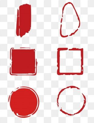 Seal Border Red Set Seal Frame Texture Png And Vector With Transparent Background For Free Download Prints For Sale Border Seal