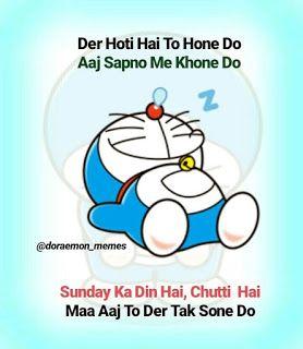 Doraemon And Nobita Funny Jokes In Hindi Doraemon Memes And Sms Download For Whatsapp Baba Ki Nagri Funny Jokes In Hindi Funny Jokes Jokes