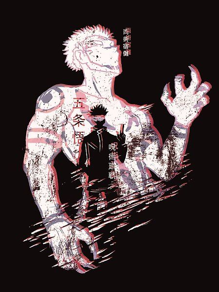 Satoru Gojo Enters Ryomen Sukuna S Territory Satoru Gojo Territory Expansion And Sukuna Satoru Gojo Illustration Satoru Go Jujutsu Anime Guys Anime Wallpaper
