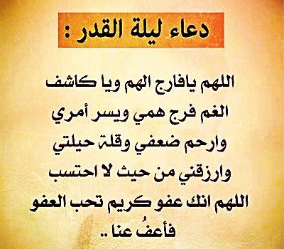 Related Image Islamic Quotes Words Islam Facts