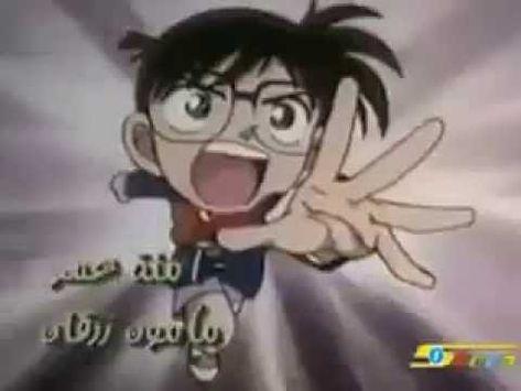 اغنية المحقق كونان رشا رزق Youtube Anime Art
