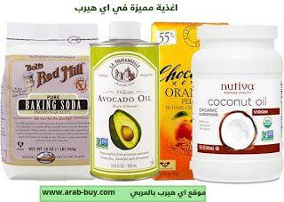 خمس منتجات من قسم الاغذية في موقع اي هيرب Oils Soda Coconut Oil