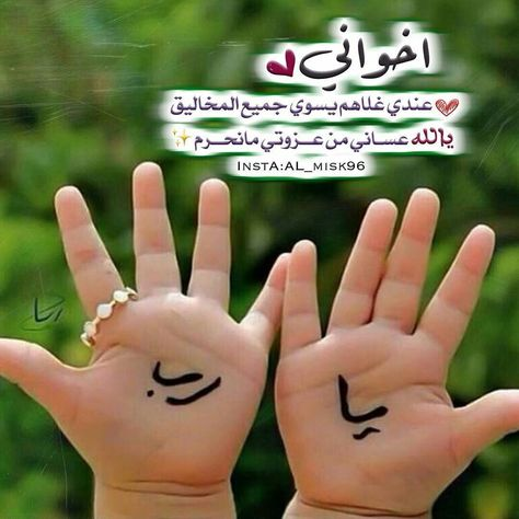Pin By Sos Q8 On اسلامي Okay Gesture Thumbs Up Allah