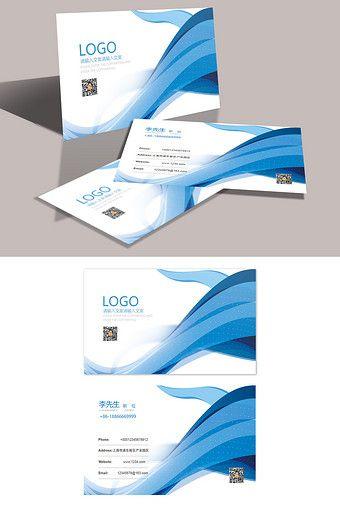 Business Line Card Business Cards Vector Templates Restaurant