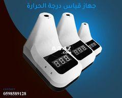 جهاز قياس درجة الحرارة Fitbit Zip Electronic Products Fitbit Surge