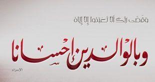 إيجابيات مواقع التواصل الاجتماعي موقع حصري Arabic Calligraphy Calligraphy Arabic