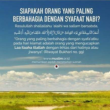 Hijrah Istiqomah Jannah Oneminutebooster Hidayah Quotes