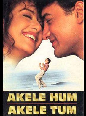 free download hindi movie akele hum akele tum