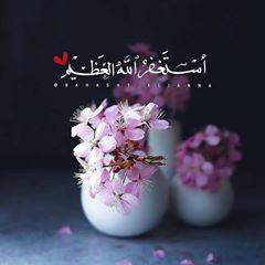 Al 7ussna أنشر هذه الصور في حسابك ليقرأها متابعيك و تكسب أجرهم بإذن الله الدال على الخير كفاعله ادعوا لنا ب Islamic Wallpaper Allah Wallpaper Instagram