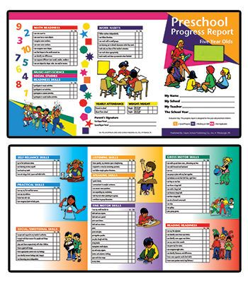 PRESCHOOL PROGRESS REPORT 10PK AGE 5 School Progress Reports H - sample progress report