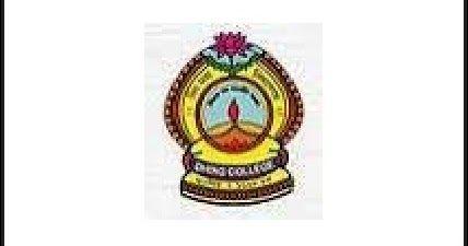 Dhing College Nagaon Recruitment 2019 Company Job Professor