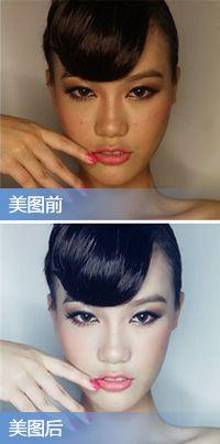 Xiuxiu Meitu Photo Editing Software How To Photography Photo