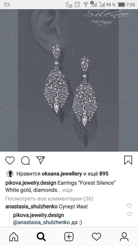 round jewelry set Silver filigree jewelry boho bride jewelry handmade jewelry set boho ring and earrings set moroccan arabesque jewelry