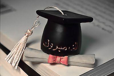 نتيجة بحث Google عن الصور حول Https 2 Bp Blogspot Com Xq8izgseuko Wm84drvszii Aaaaaaabpo4 Xngghdumth8mbqgjrnwlkvporqs Graduation Cakes Graduation Arab News