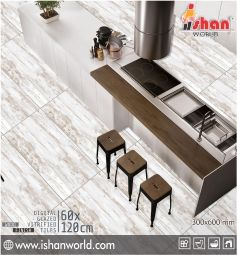 Gave Your Kitchen Floor Classic Look By Gvt 600x1200 Mm