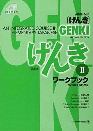 Genki An Integrated Course In Elementary Japanese Workbook Ii Elementary Integrated Genki Ii Gutschein Ausflug Verpacken Ausflug