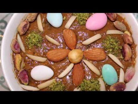 بسيسة تونسية بالفواكه الجافة صحية ومفيدة جدا للكباروالصغاربمذاق راااائع Youtube Recette Alimentation
