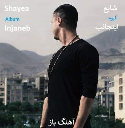 آهنگ باز دانلود آهنگ جدید ایرانی Mens Sunglasses Men Rayban Wayfarer