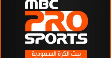 تردد قناة ام بي سي برو سبورت 2020 الجديد نايل سات وعربسات Tech Company Logos Company Logo Pro Sports