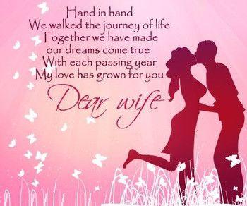 Happy Birthday To My Wife Alex On Faith Happy Birthday Images For Wife With Wishes Birthday Message For Wife Wife Birthday Quotes Romantic Birthday Wishes
