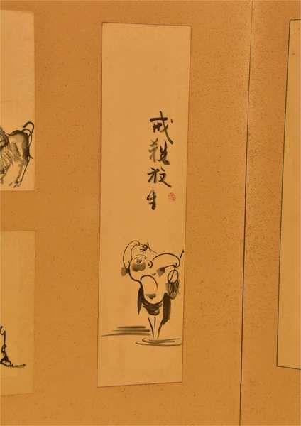 日本美術 おしゃれまとめの人気アイデア Pinterest Wildcat 日本美術 オークション 物件