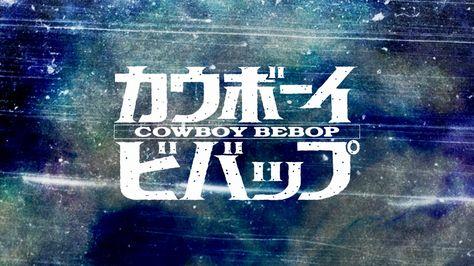 Cowboy Bebop - Wallpapers 2 - Anime Desu http://www.anime-desu.com/wallpapers/2016/cowboy-bebop-wallpapers-2/