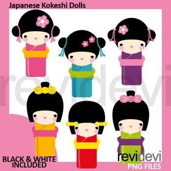 Free Japanese Cliparts, Download Free Clip Art, Free Clip Art on Clipart  Library