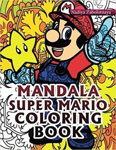 Super Mario Coloring Book Beautiful Mandala Super Mario Coloring Book Part 1 Amazon Nadiya Coloring Books Nativity Coloring Pages Christmas Coloring Books