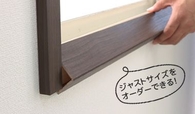 Diy素材 おしゃれまとめの人気アイデア Pinterest Makiko Kobayashi