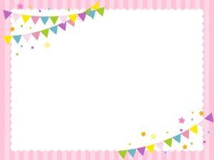 フラッグガーランドのピンク色囲みフレーム飾り枠イラスト 飾り枠無料 飾り枠 手作りアルバム デザイン