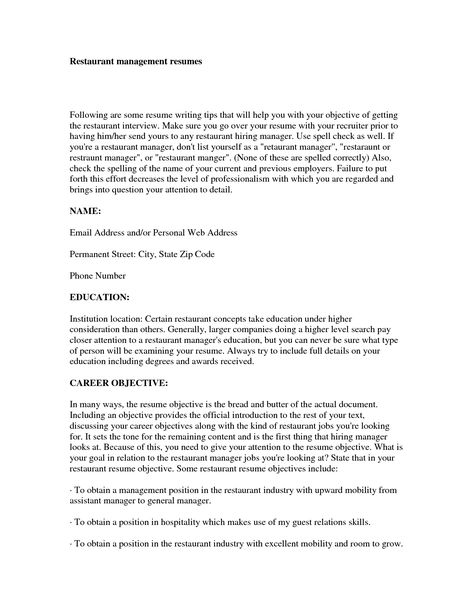 career objective resume whats good job for resumes write Home - cook resume objective