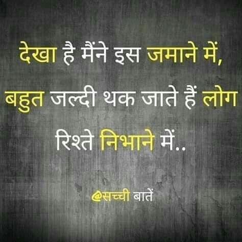 Hindi Quotes Wallpaper Hindi Quotes Wallpaper Quotes Motivational Video In Hindi