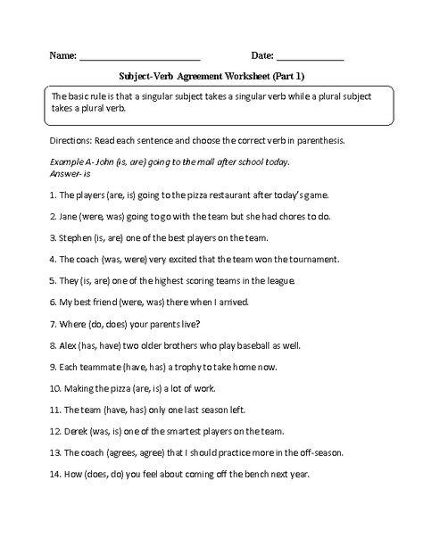 Subject Verb Agreement Worksheet Free Teaching Pinterest