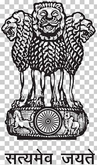 Sarnath Lion Capital Of Ashoka Pillars Of Ashoka Varanasi State Emblem Of India Png Clipart Area Art Ashoka Coat In 2020 Creative Art Graphic Wallpaper India Art