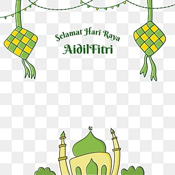 Abstract Selamat Hari Raya Aidilfitri Hand Draw Design With Ketupat And Mosque Ornament Islamic Arabic Eid Png And Vector With Transparent Background For Fre In 2021 How To Draw Hands Hand