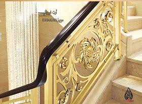 هندريل سلم حديد مشغول والاستشوار نحاسي Iron Gate Contemporary Interior Handrails