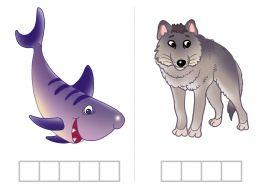 Звуковой анализ слов: Волк, акула | Обучение, Логопедические игры