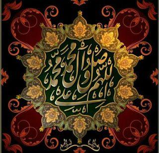 فن الخط العربي خطوط عربية جميلة متنوعة خط كوفي خط ديواني خط الثلث خط النسخ خط الرقعة خط فارسي التعليق Islamic Art Calligraphy Islamic Art Islamic Calligraphy