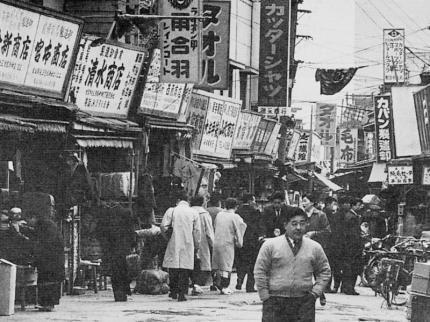 1958年(昭和33年)頃の大阪駅前の梅田繊維街 | 古写真, 昔, 古い写真