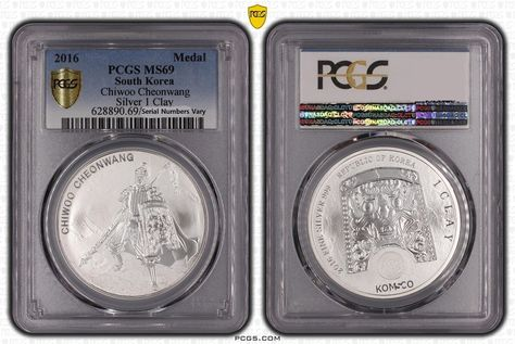 2016 South Korea 1 Oz Silver Medal Chiwoo Cheonwang Pcgs Ms69 The Gold Shield Silver Coins Pcgs Coin Collecting