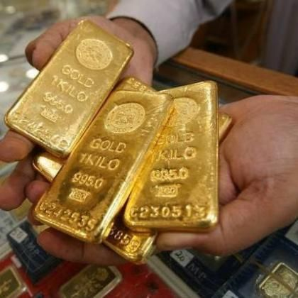 Gold Bars In Sri Lanka 27714460870