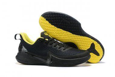 NIKE MAMBA FOCUS EP KOBE 190 TR | Nike