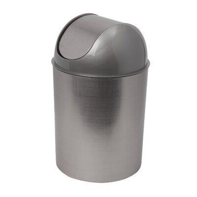Umbra Mezzo Plastic 2 5 Gallon Swing Top Trash Can Color Nickel