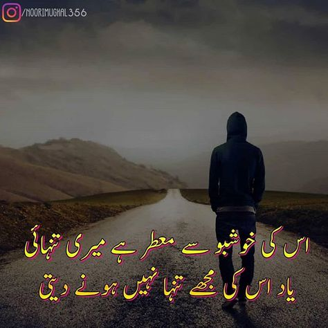 List of Pinterest urdu quotes love sad facebook pictures