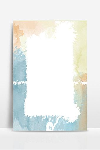 Simple Watercolor Border Design Background Pikbest Backgrounds