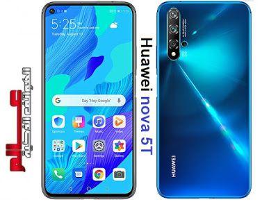 مواصفات و مميزات هواوي نوفا Huawei Nova 5t Huawei Electronic Products Phone